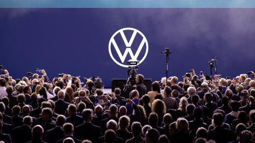 Volkswagen Logo Event
