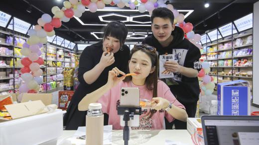Social_Live_Shopping_China