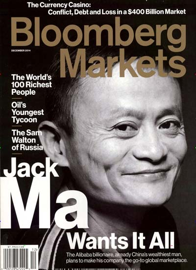 BLOOMBERG MARKETS USA