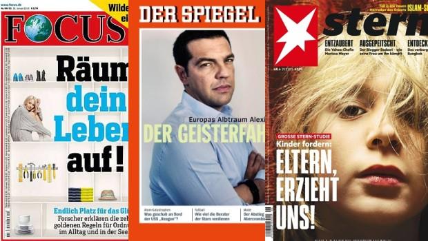 Horizont auflagencheck focus appelliert h chst for Spiegel erscheinungstag