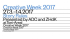 Creative Week 2017 ADC