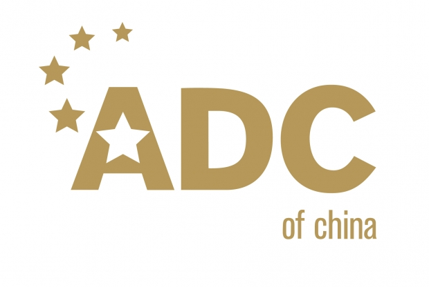 Logo des ADC of China