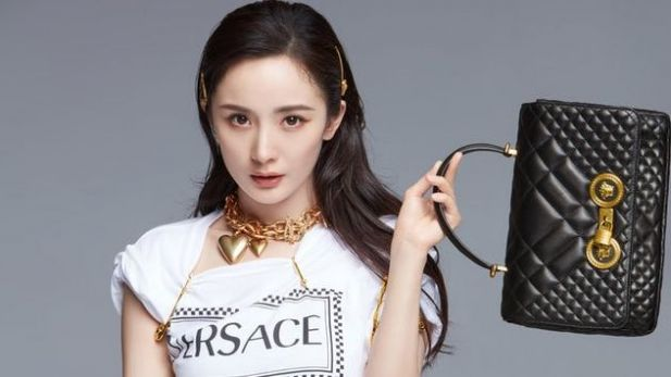 Die Vercae Kampagne mit Yang Mi