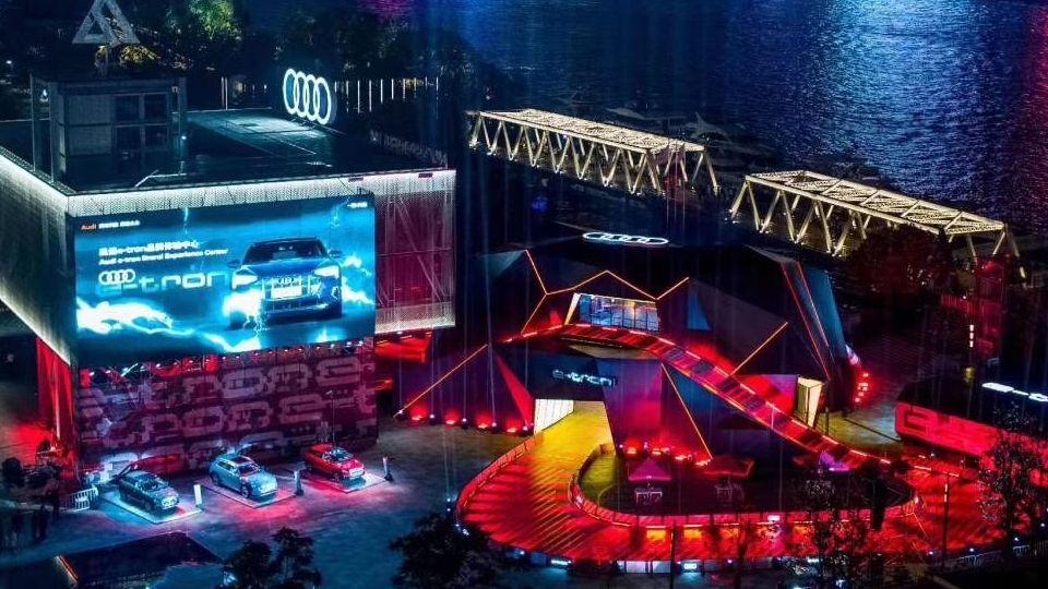 E-Mobilität: Der Audi e-tron Meteorit schlägt in Shanghai auf