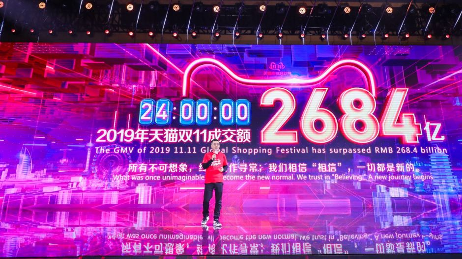 Alibaba-Global-Shopping-Festival--307266.jpeg