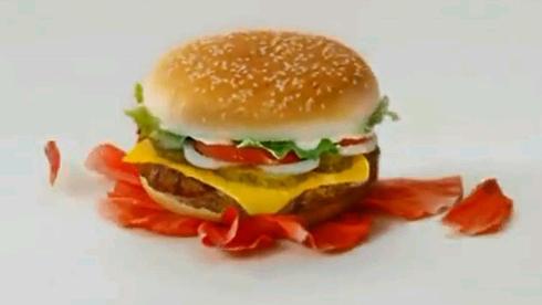 Burger King Bewerben