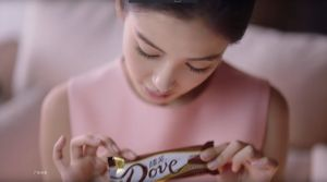 Kampagne: Dove Chocolate - ASMR China