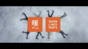 Kampagne: UNIQLO DANPAN