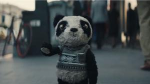 Kampagne: Tile - Lost Panda